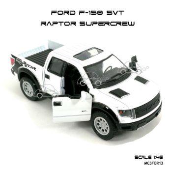 โมเดลรถ FORD F-150 RAPTOR SUPERCREW สีขาว (1:46) เปิดประตูซ้ายขวาได้