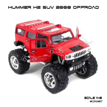 โมเดลรถ HUMMER H2 SUV 2008 OFFROAD สีแดง (1:40)