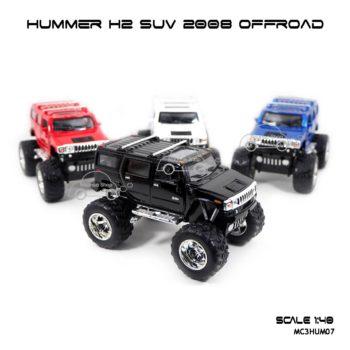 โมเดลรถ HUMMER H2 SUV 2008 OFFROAD (1:40)