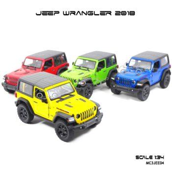 โมเดลรถ JEEP WRANGLER 2018