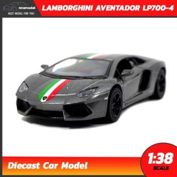 โมเดลรถ LAMBORGHINI AVENTADOR LP700-4 สีเทาคาดลาย (Scale 1:38) โมเดลรถเหล็ก model car