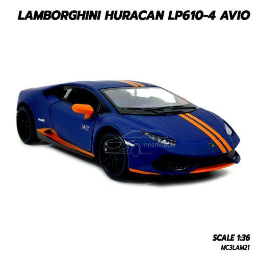 โมเดลรถ LAMBORGHINI HURACAN LP610-4 AVIO (1:36) สีน้ำเงิน โมเดลสวยเหมือนจริง