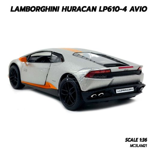 โมเดลรถ LAMBORGHINI HURACAN LP610-4 AVIO (1:36) สีบรอนด์เงิน รุ่นขายดี ราคาถูก