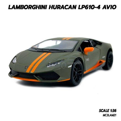 โมเดลรถ LAMBORGHINI HURACAN LP610-4 AVIO (1:36) สีเขียวขี้ม้า