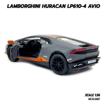 โมเดลรถ LAMBORGHINI HURACAN LP610-4 AVIO (1:36) สีเทา เปิดประตูรถได้