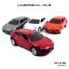 โมเดลรถ LAMBORGHINI URUS (1:38) มี 4 สี