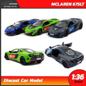 โมเดลรถ MCLAREN 675LT (Scale 1:36) รถโมเดลเหล็ก มี 4 สี
