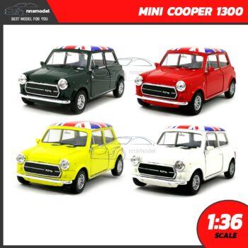 โมเดลรถ มินิคูเปอร์ Mini Cooper 1300 (Scale 1:36)