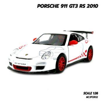 โมเดลรถ PORSCHE 911 GT3 RS 2010 สีขาว (Scale 1:36) โมเดลรถเหล็ก เหมือนจริง