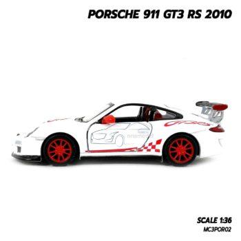 โมเดลรถ PORSCHE 911 GT3 RS 2010 สีขาว (Scale 1:36) โมเดลรถเหล็ก มีลานวิ่งได้