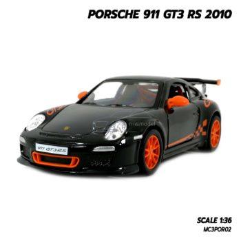 โมเดลรถ PORSCHE 911 GT3 RS 2010 สีดำ (Scale 1:36) โมเดลรถเหล็ก มีลานวิ่งได้
