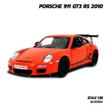 โมเดลรถ PORSCHE 911 GT3 RS 2010 สีส้ม (Scale 1:36) โมเดลรถยนต์ ราคาถูก