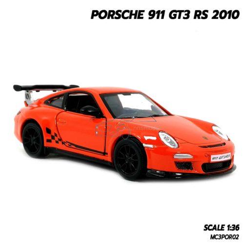 โมเดลรถ PORSCHE 911 GT3 RS 2010 สีส้ม (Scale 1:36) โมเดลรถสปอร์ต ราคาถูก