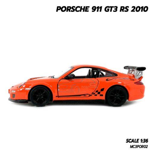 โมเดลรถ PORSCHE 911 GT3 RS 2010 สีส้ม (Scale 1:36) โมเดลรถของเล่น พร้อมตั้งโชว์