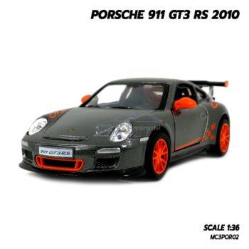 โมเดลรถ PORSCHE 911 GT3 RS 2010 สีเทา (Scale 1:36) โมเดลรถยนต์ ประกอบสำเร็จ พร้อมตั้งโชว์