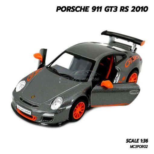 โมเดลรถ PORSCHE 911 GT3 RS 2010 สีเทา (Scale 1:36) โมเดลรถยนต์ เปิดประตูซ้ายขวาได้