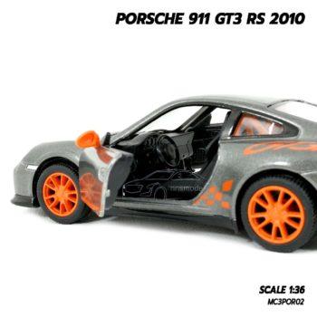 โมเดลรถ PORSCHE 911 GT3 RS 2010 สีเทา (Scale 1:36) โมเดลรถยนต์ ราคาถูก