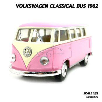โมเดลรถ VOLKSWAGEN CLASSICAL BUS 1962 สีชมพู (1:32) โมเดลรถตู้คลาสสิค มีลานดึงปล่อยรถวิ่งได้