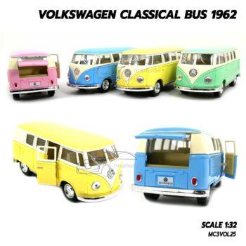 โมเดลรถ VOLKSWAGEN CLASSICAL BUS 1962 (1:32) มี 4 สี
