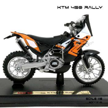 โมเดล แรลลี่ KTM 450 RALLY (1:18) รุ่นขายดี