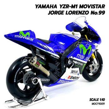 โมเดล โมโตจีพี YAMAHA YZR-M1 MOVISTAR No.99 JORGE LORENZO (1:10) โมเดลประกอบสำเร็จเหมือนจริง