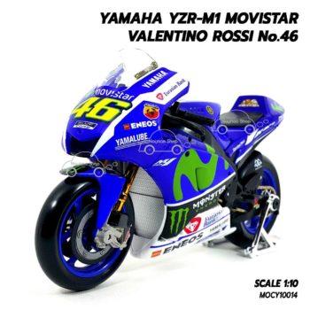โมเดลบิ๊กไบค์ YAMAHA YZR-M1 Movistar No.46 VALENTINO ROSSI (1:10)