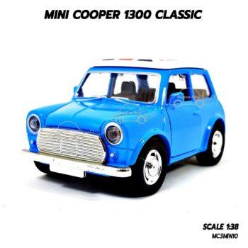 โมเดลรถคลาสสิค MINI COOPER 1300 CLASSIC สีฟ้า (1:38)