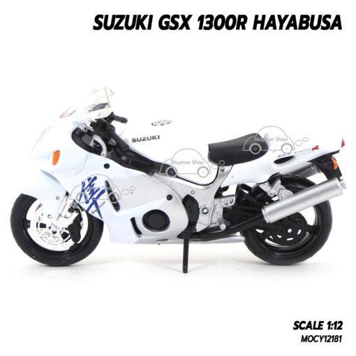 โมเดลรถมอเตอร์ไซค์ SUZUKI GSX 1300R HAYABUSA สีขาว (1:12) รถโมเดลมอเตอร์ไซด์รุ่นขายดี