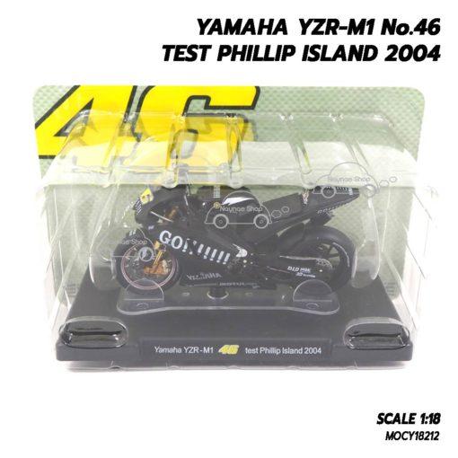 โมเดลรถมอเตอร์ไซค์ YAMAHA YZR-M1 WC2004 (1:18)