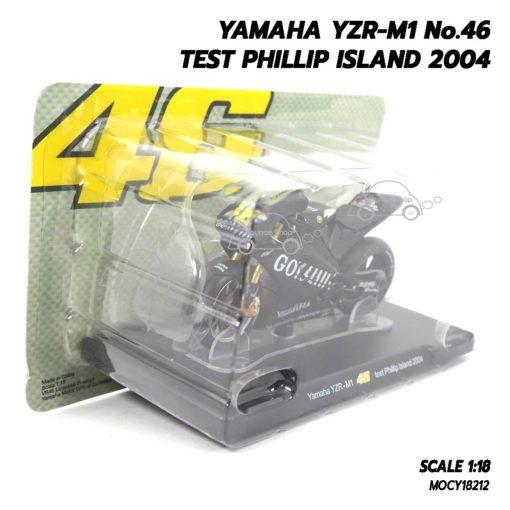 โมเดลรถมอเตอร์ไซค์ YAMAHA YZR-M1 WC2004 (1:18) โมเดลประกอบสำเร็จ