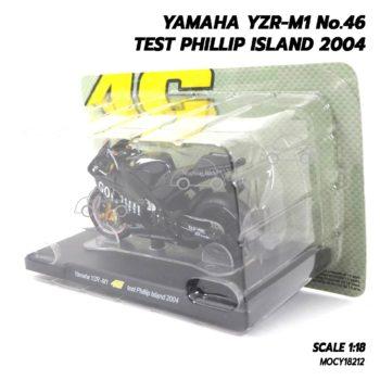 โมเดลรถมอเตอร์ไซค์ YAMAHA YZR-M1 WC2004 (1:18) โมเดลรถประกอบสำเร็จ