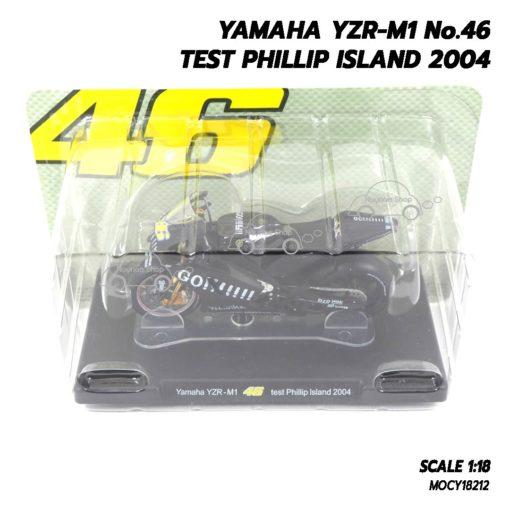โมเดลรถมอเตอร์ไซค์ YAMAHA YZR-M1 WC2004 (1:18) โมเดลรถเหมือนจริง