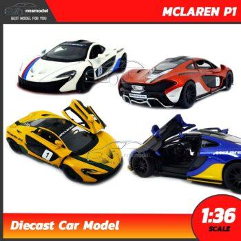 โมเดลรถเหล็ก MCLAREN P1 (Scale 1:36)