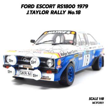 โมเดลรถแข่ง FORD ESCORT RS1800 No.18 J.TAYLOR Rally 1979 (1:18)