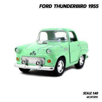 โมเดลรถคลาสสิค FORD THUNDERBIRD 1955 สีเขียว (1:40) รถเหล็ก น่าสะสม
