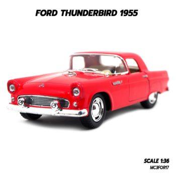 โมเดลรถ FORD THUNDERBIRD 1955 (1:36)
