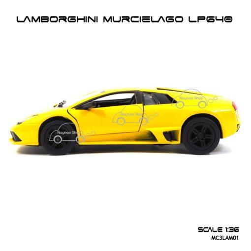 โมเดลรถ LAMBORGHINI MURCIELAGO LP640 สีเหลือง (1:36) โมเดลรถเหล็ก ราคาถูก