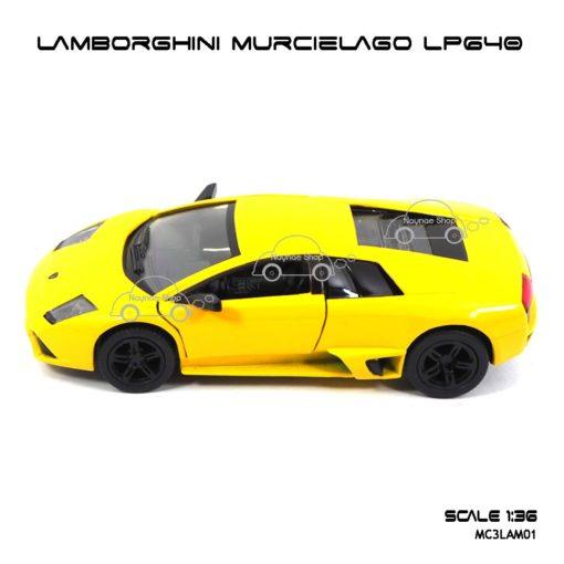 โมเดลรถ LAMBORGHINI MURCIELAGO LP640 สีเหลือง (1:36) โมเดลรถเหล็ก ขายส่ง