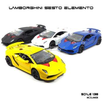 โมเดลรถ LAMBORGHINI SESTO ELEMENTO (1:38) มี 4 สี