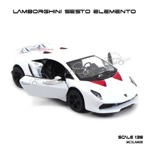 โมเดลรถ LAMBORGHINI SESTO ELEMENTO สีขาว (1:38) โมเดลรถเหมือนจริง