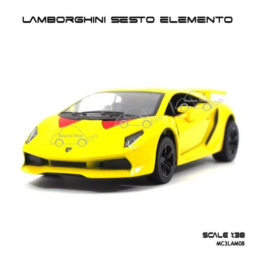 โมเดลรถ LAMBORGHINI SESTO ELEMENTO สีเหลือง (1:38) รถโมเดลราคาถูก