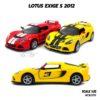 โมเดลรถ LOTUS EXIGE S 2012 (1:32) ลายแต่งมี 2 สี