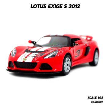 โมเดลรถ LOTUS EXIGE S 2012 สีแดง (1:32) โมเดลรถเหมือนจริง