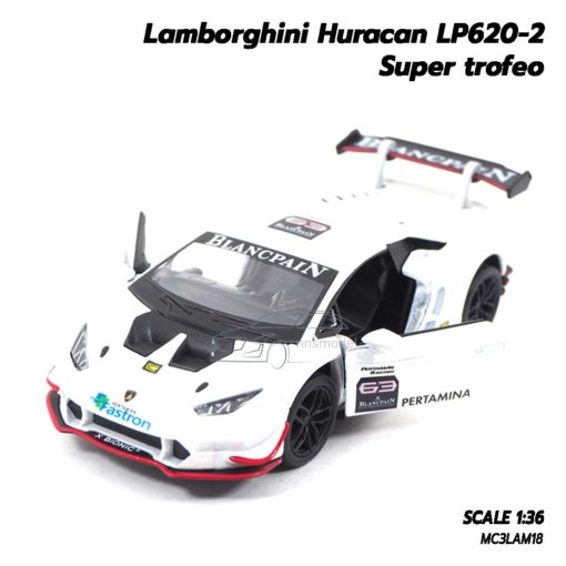 โมเดลรถ Lamborghini Huracan Super Trofeo สีขาว โมเดลแลมโบ เหมือนจริง