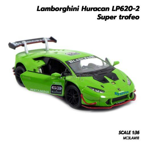 โมเดลรถ Lamborghini Huracan Super Trofeo สีเขียว โมเดลประกอบสำเร็จ พร้อมตั้งโชว์