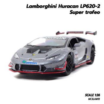 โมเดลรถ Lamborghini Huracan Super Trofeo สีเทา รถเหล็กประกอบสำเร็จ