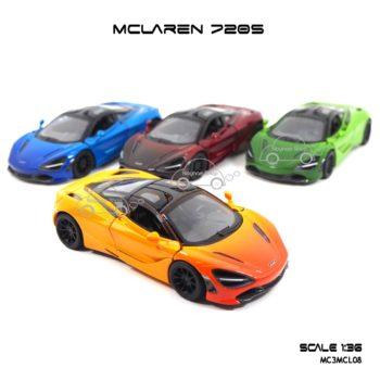 โมเดลรถเหล็ก MCLAREN 720S สีทูโทน (1:36) มี 4 สี