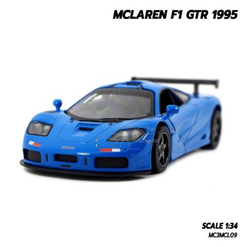โมเดลรถ MCLAREN F1 GTR 1995 สีน้ำเงิน (1:34) โมเดลจำลองเหมือนจริง