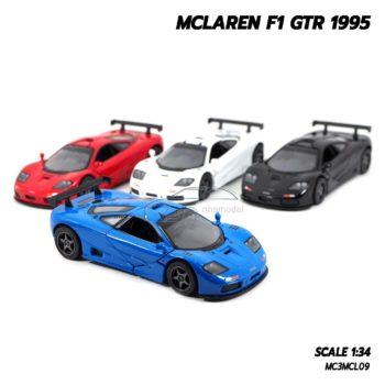 โมเดลรถ MCLAREN F1 GTR 1995 (1:34) มี 4 สี ให้เลือกสะสม