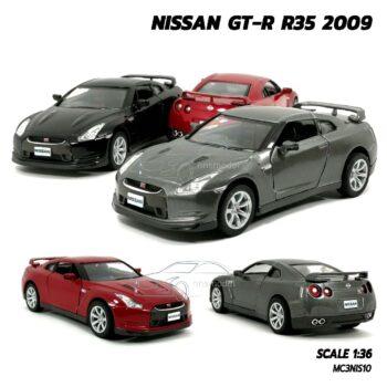 โมเดลรถเหล็ก GT-R R35